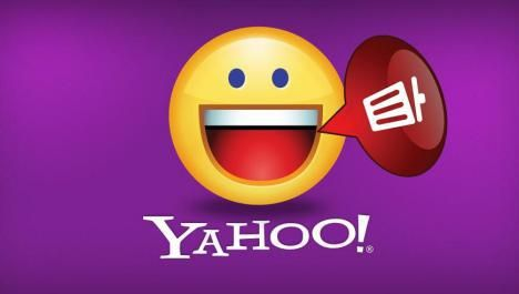 Beneficios de cuenta Yahoo